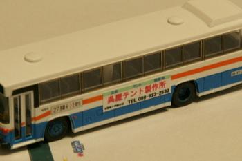 bus_ryukyu_03.jpg